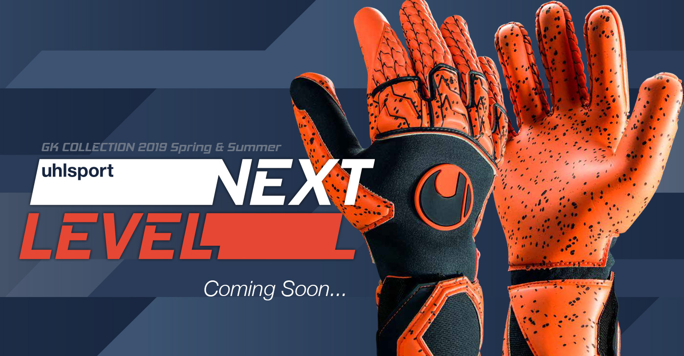 NEXT LEVEL COMING SOON
