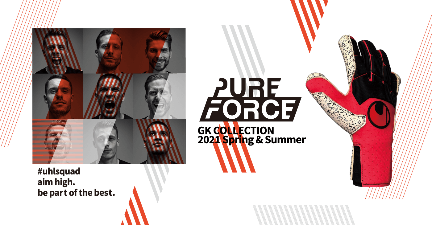 21SS PURE FORCE(ピュアフォース)