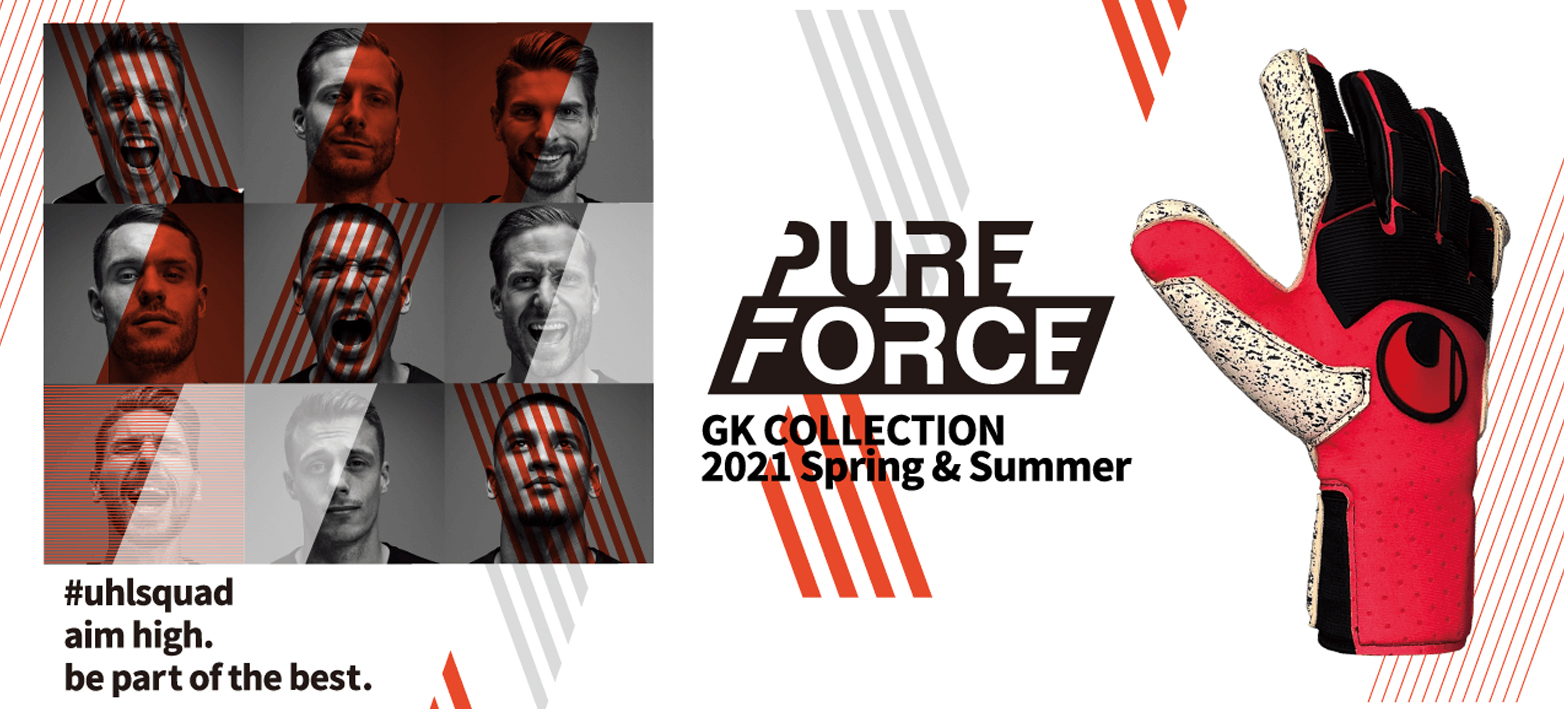 PURE FORCE(バナー小)